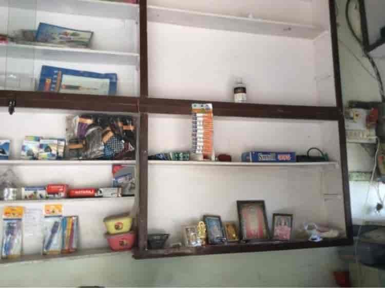 Jay Jalaram Xerox Shop Photos Sola Road Ahmedabad