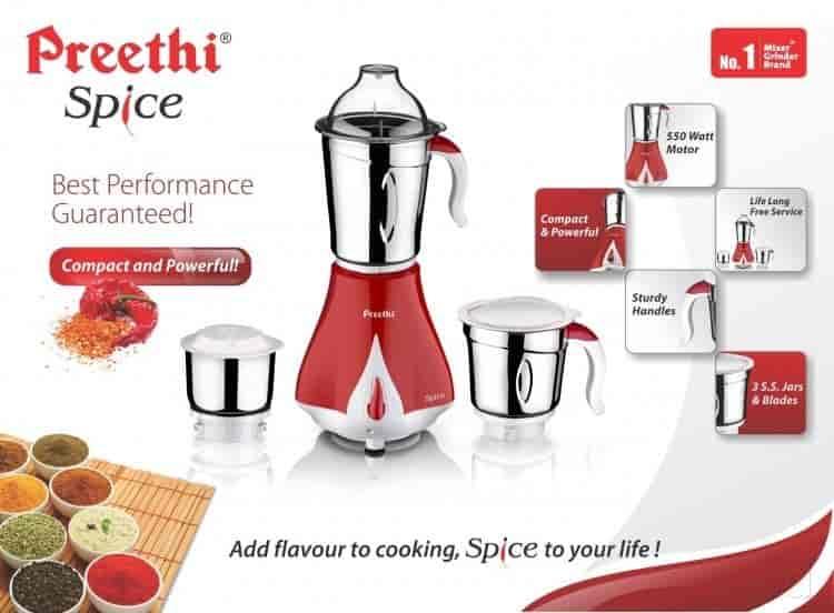 Marvelous Preethi Kitchen Appliances Part - 7: ... 550 Watt Spice Trendy MG - Preethi Kitchen Appliances Pvt Ltd Photos,  Shahpur Road, ...