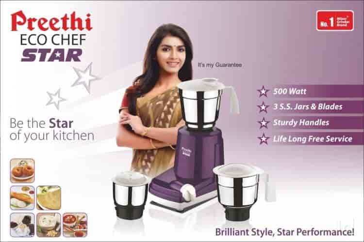 Good Preethi Kitchen Appliances Part - 1: Preethi Kitchen Appliances Pvt Ltd, Shahpur Road - Mixer Grinder Dealers In  Ahmedabad - Justdial