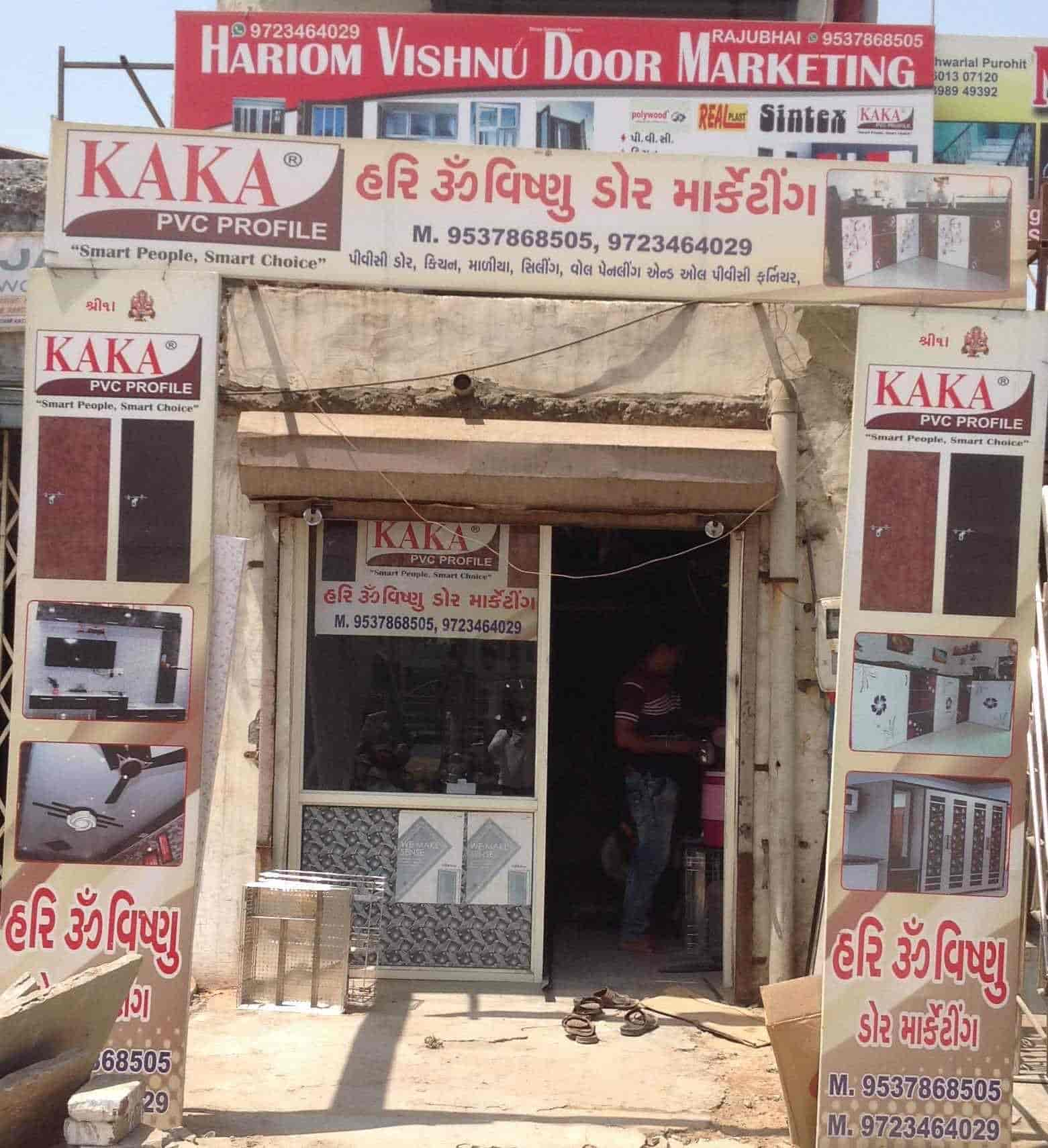 Hariom Vishnu Door Marketing Photos Jasodanagar Ahmedabad