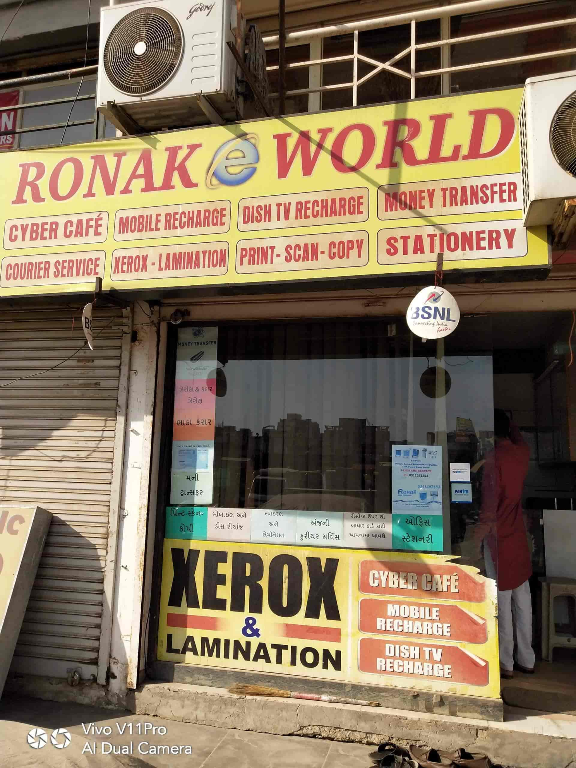 Ronak Cyber Cafe Photos, Makarba, Ahmedabad- Pictures