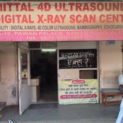 Mittal Ultra Sound Scan Centre, Near A 12 Pawan Place - Pathology