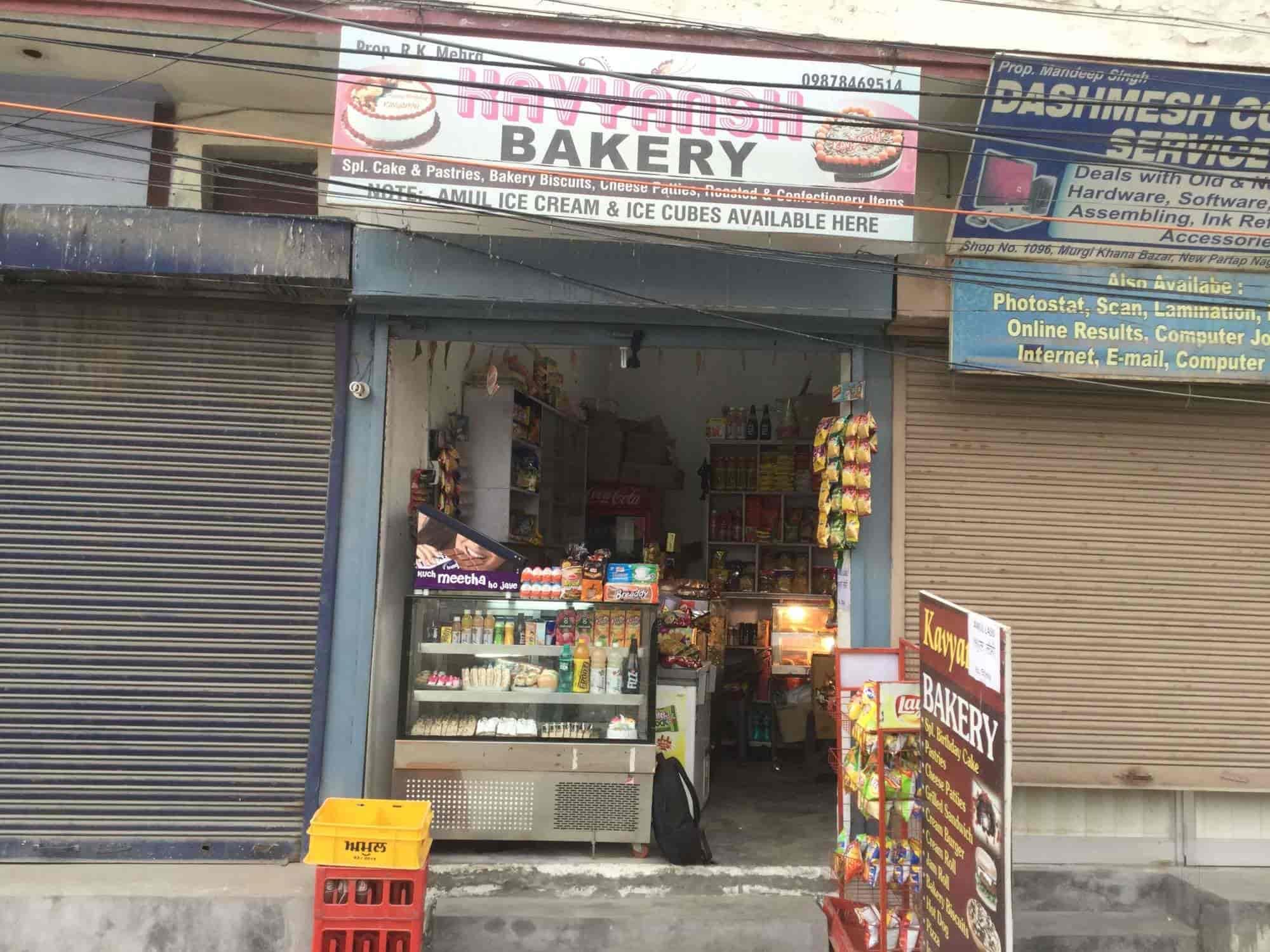 Kavyansh Bakery Photos, Amritsar GPO, Amritsar- Pictures