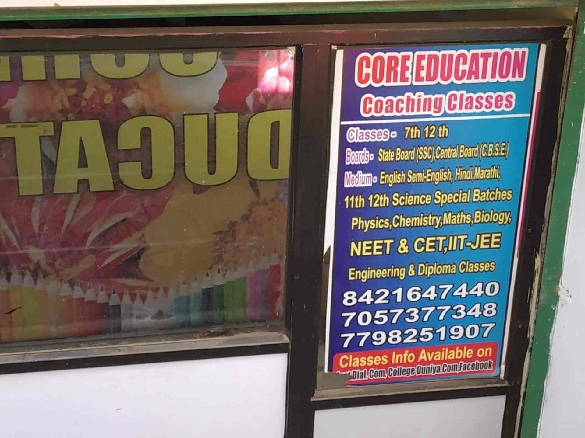 Core Education Coaching Classes Photos, Padegaon, Aurangabad