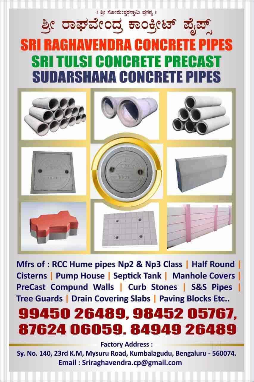 Sri Raghavendra Concrete Pipes Photos, Kumbalgodu, Dharamshala