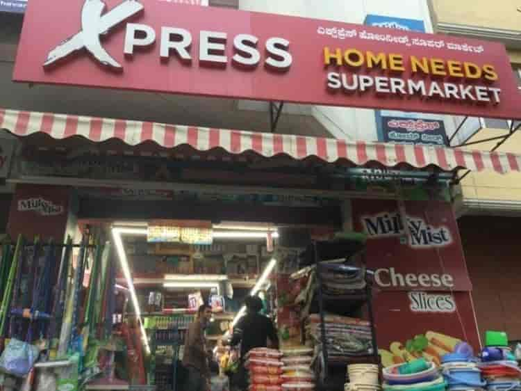 Home Needs xpress home needs super market, btm layout 1st stage, bangalore