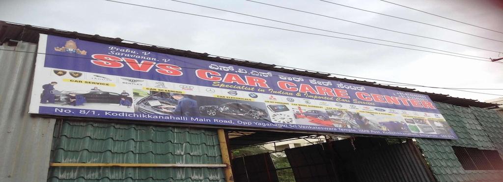 Svs Car Care Center Kodichikanahalli Car Repair Services In