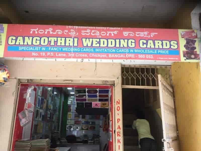 wedding card printers in bangalore indiranagar%0A     Gangothri wedding cards  Gangothri Wedding Cards Photos  Chickpete   Bangalore  Wedding Card Dealers