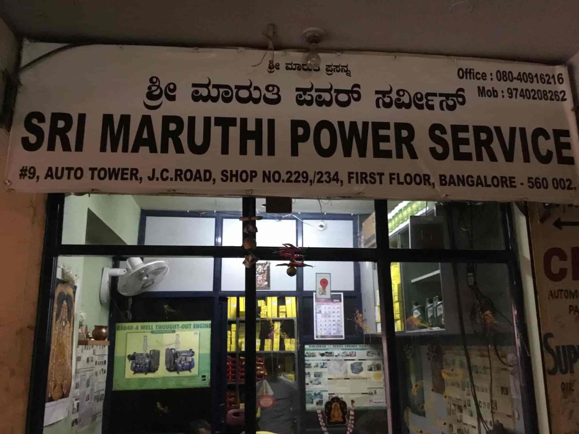 Sri Maruthi Power Service s Jc Road Bangalore