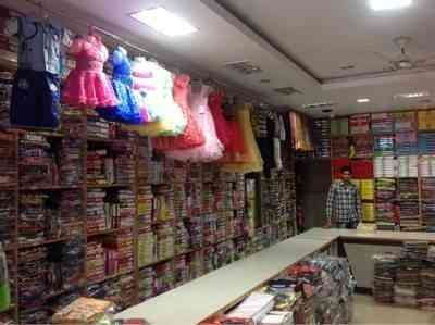 Royal Textile Showroom K Narayanpura Bangalore