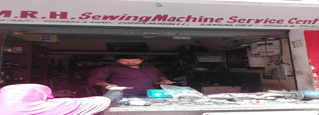 Mrh Sewing Machine Service Center Mavalli Sewing Machine Stunning Usha Sewing Machine Service Center In Bangalore