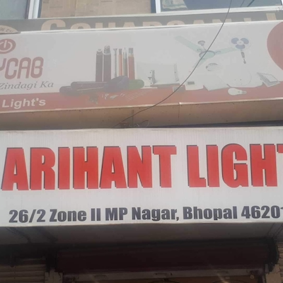 Arihant Lights, M P Nagar - Electrical Shops in Bhopal