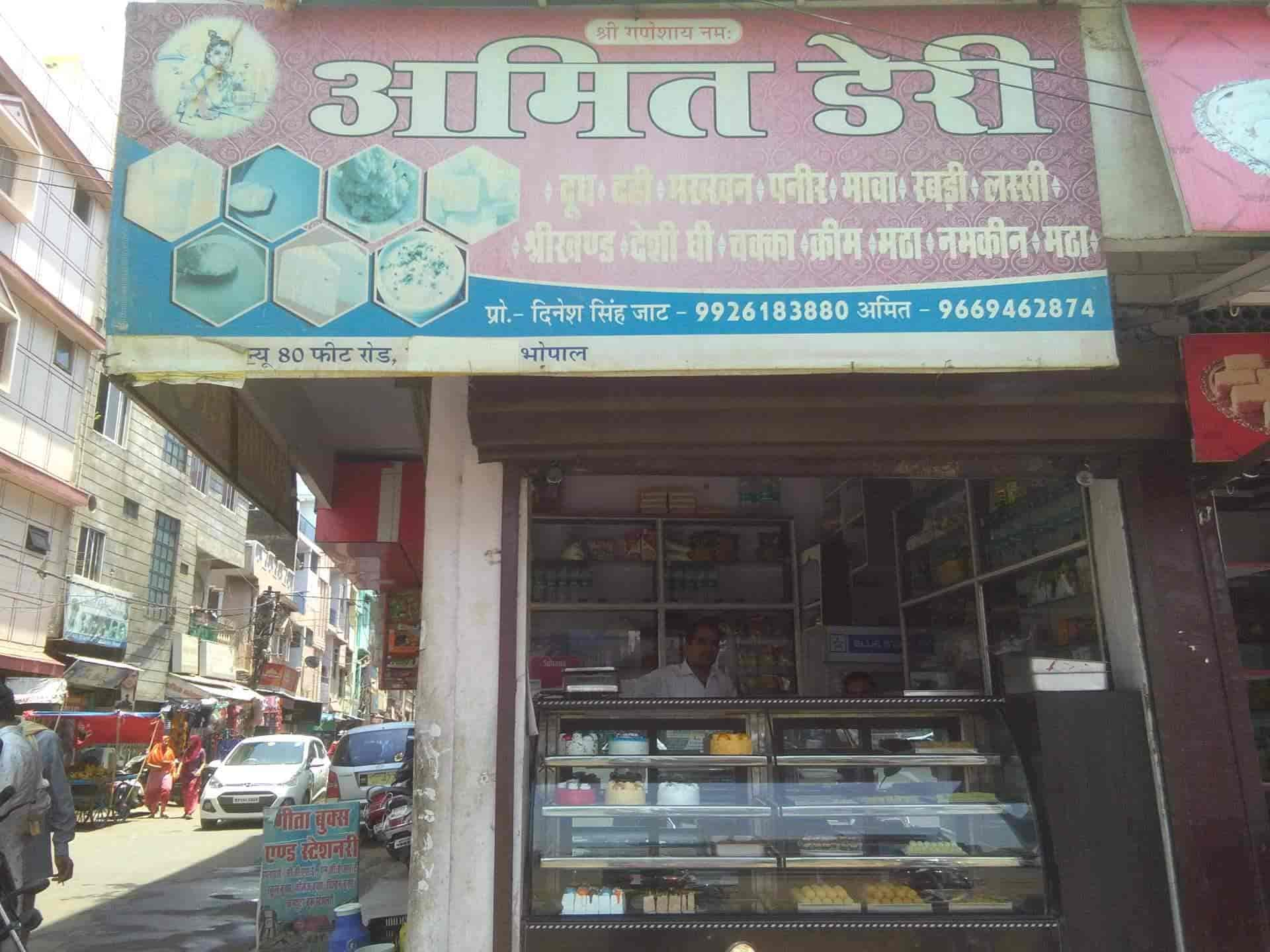 Amit Dairy Sweets Photos, Ashoka Garden, Bhopal- Pictures