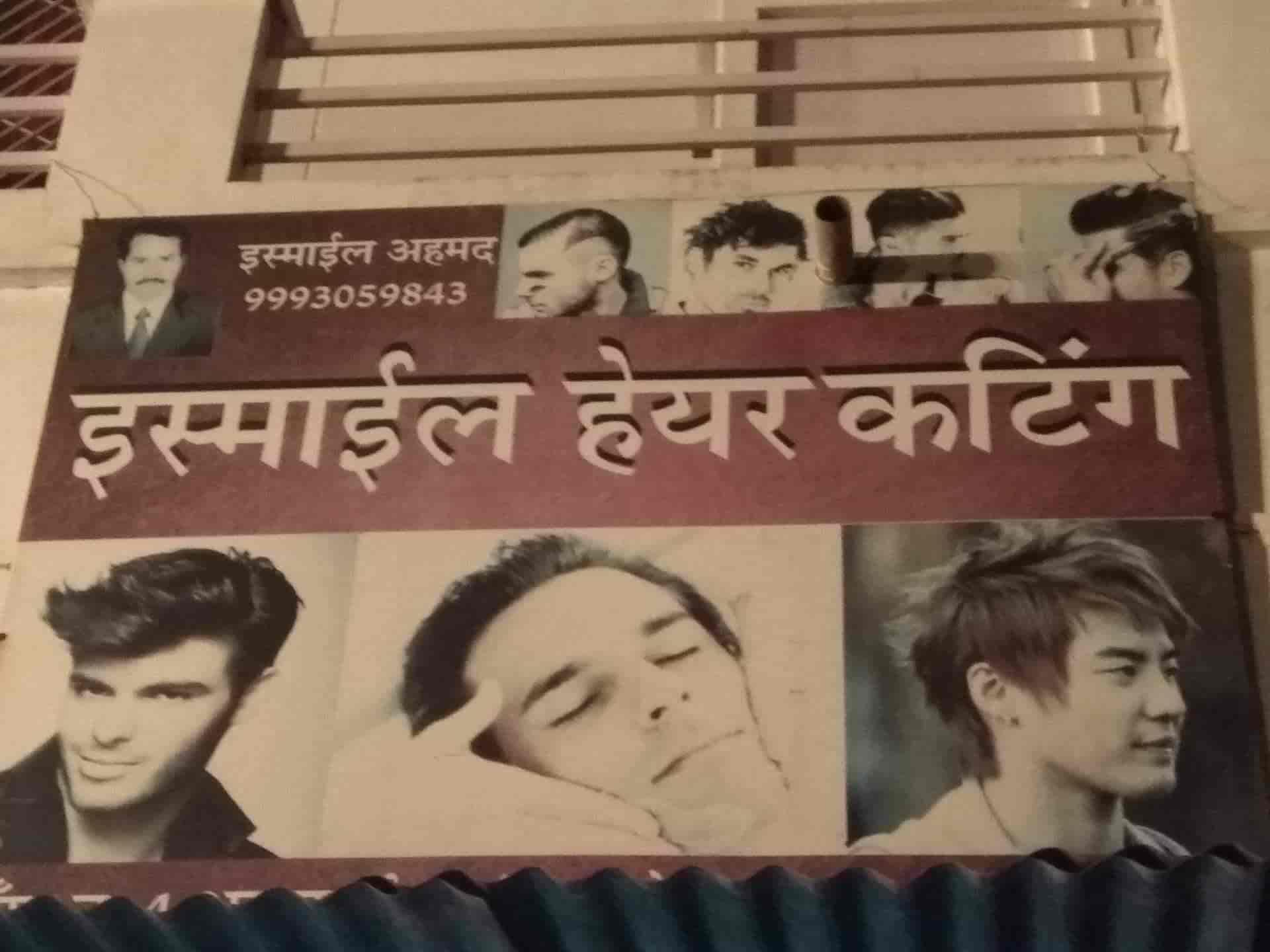 Ishmael Hair Cutting Salon Photos Subhash Nagar Bhopal Pictures