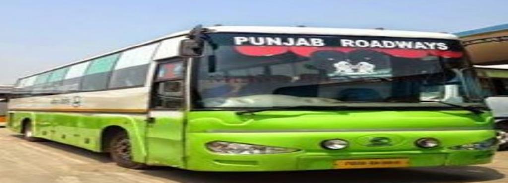 Application Form Bus P Punjab Roadways on