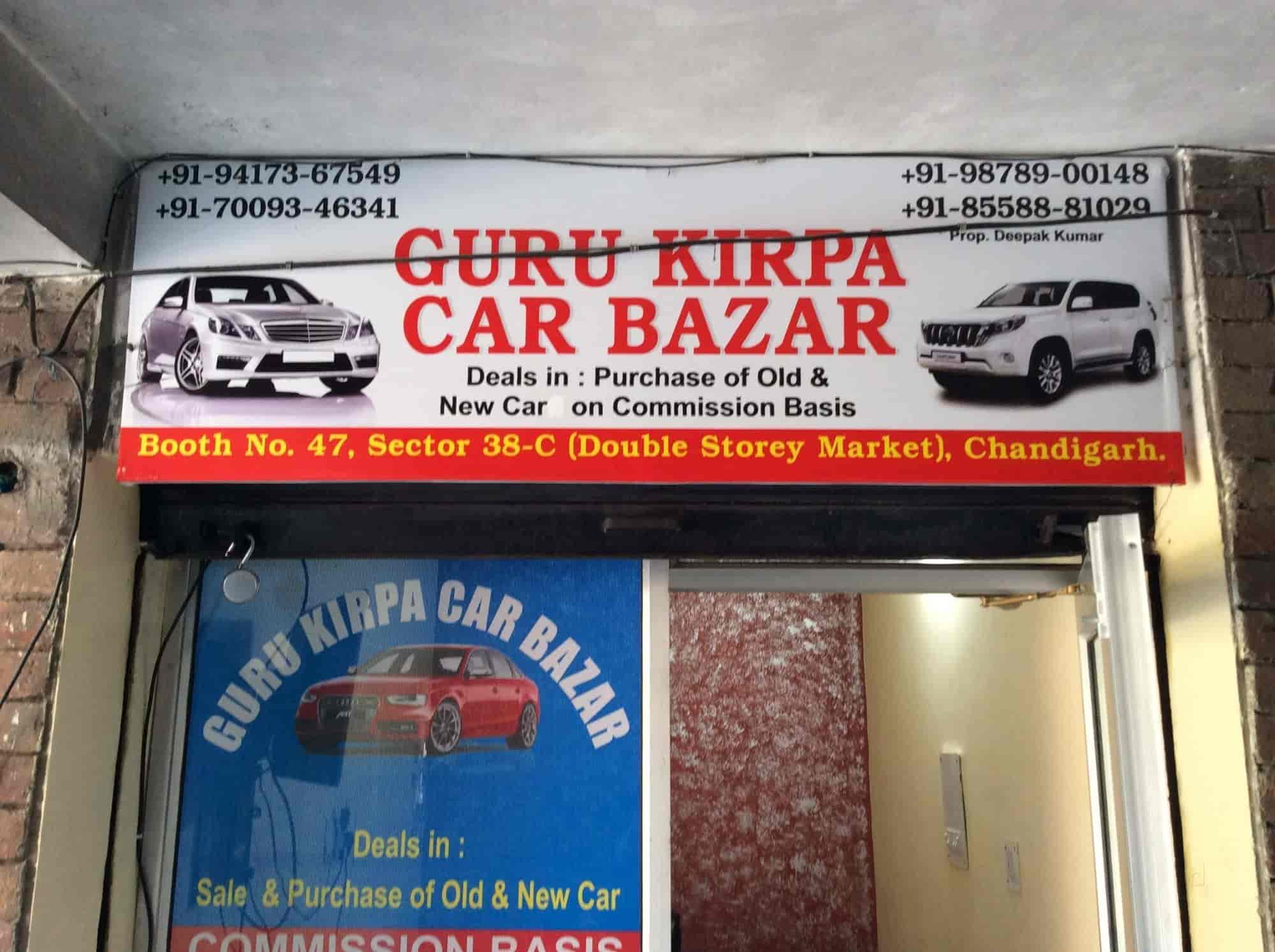 Guru Kirpa Car Bazaar Photos, Sector 38c, Chandigarh- Pictures ...