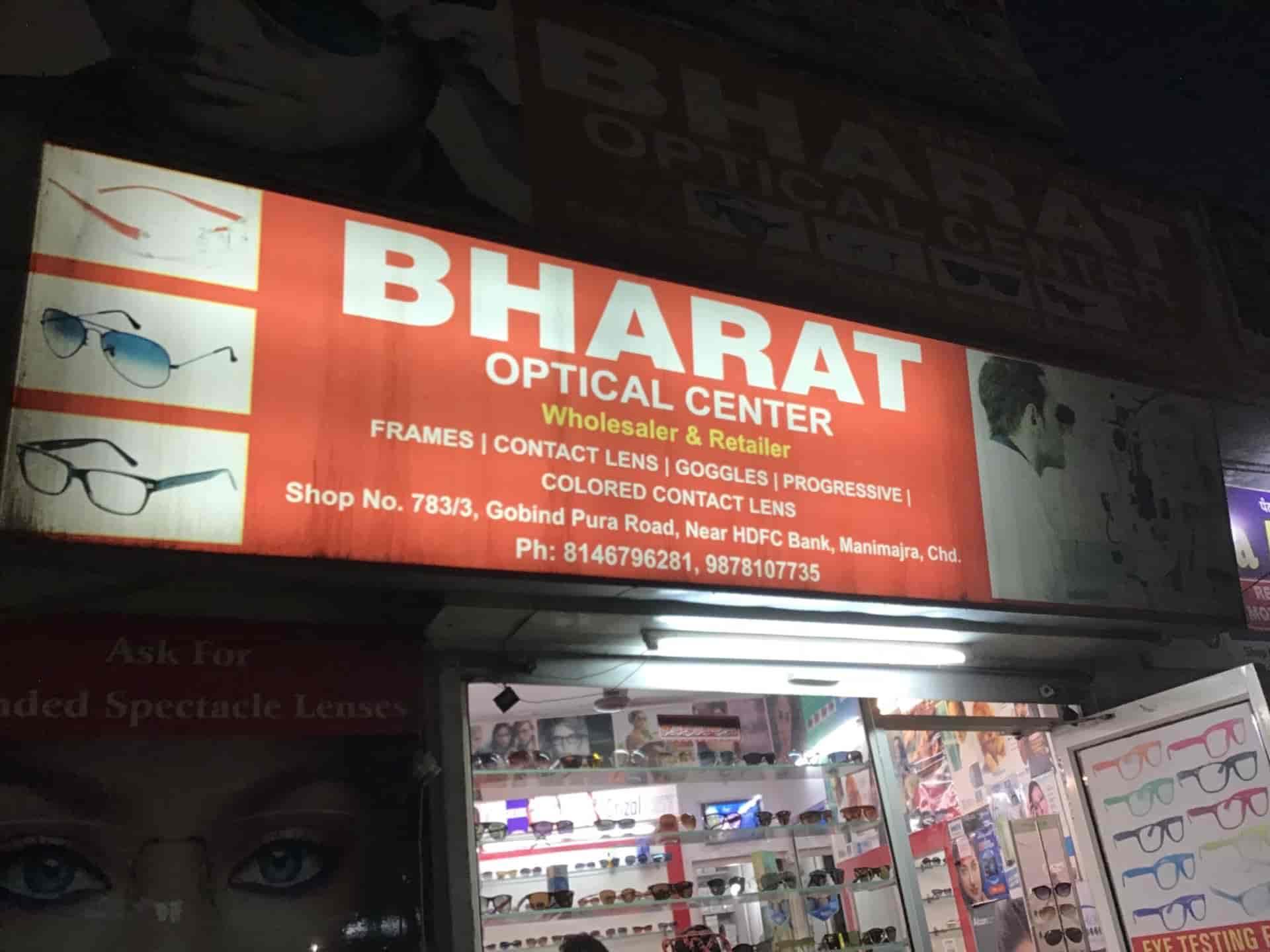 Bharat Optical Centre Photos, Mani Majra, Chandigarh