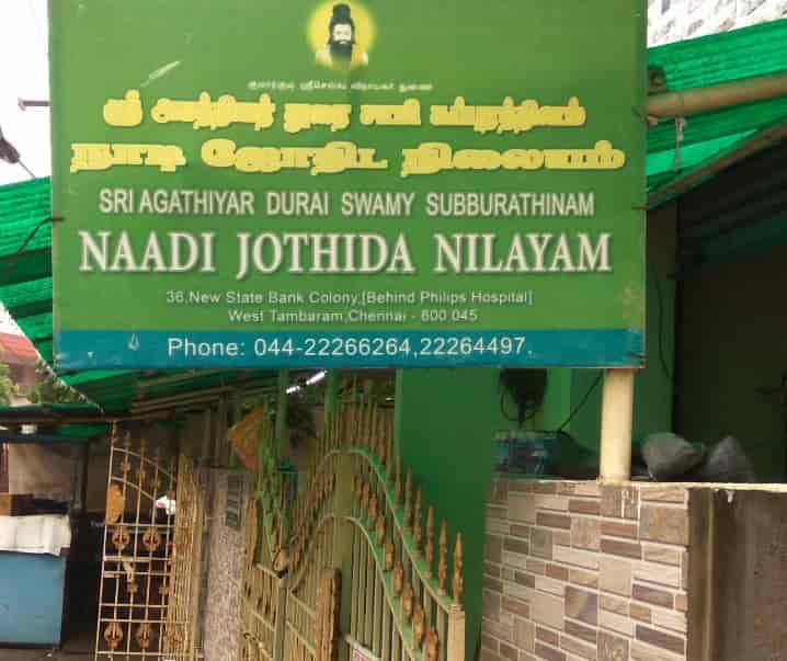 astrologer in tambaram chennai