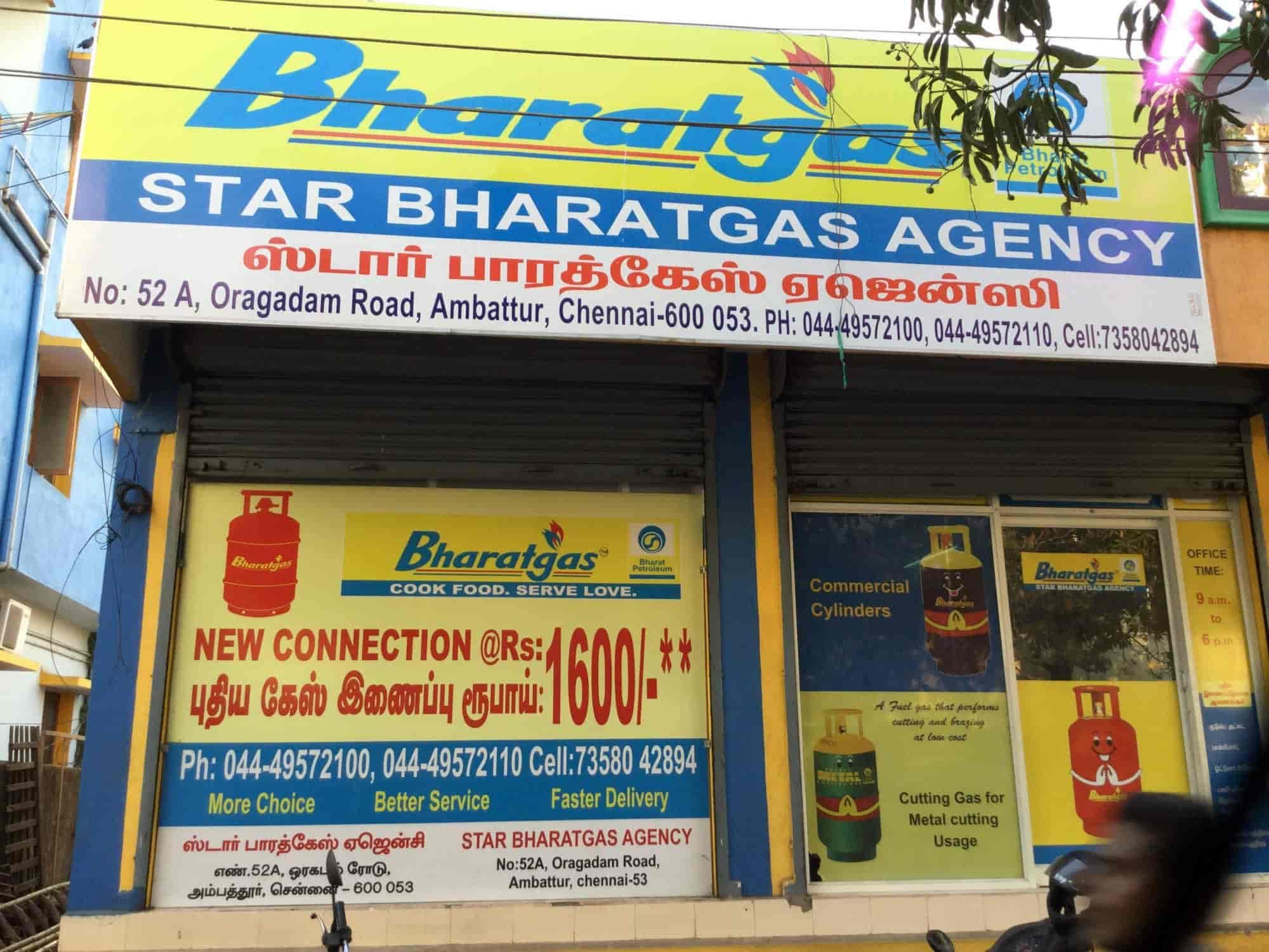 Star Bharat Gas Photos, Ambattur, Chennai- Pictures & Images Gallery
