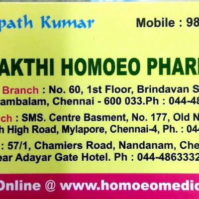 Ashirwadh Homeo Pharmacy, West Mambalam - Homeopathic
