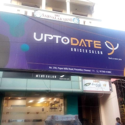 Up To Date Unisex Saloon, Perambur - Beauty Parlours in