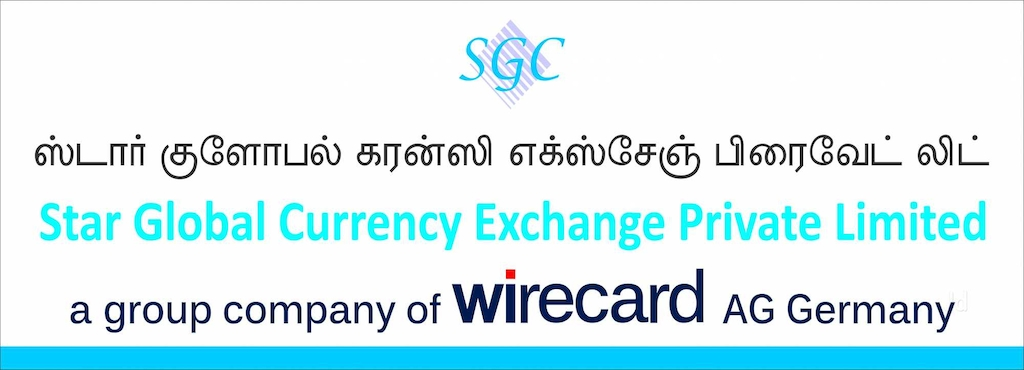 Star Global Currency Exchange Pvt Ltd