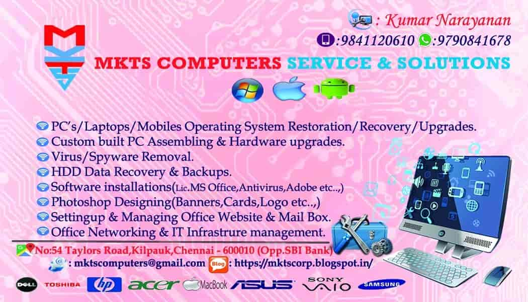 Mkts computer service and solution photos kilpauk chennai visiting card mkts computer service and solution photos kilpauk reheart Choice Image