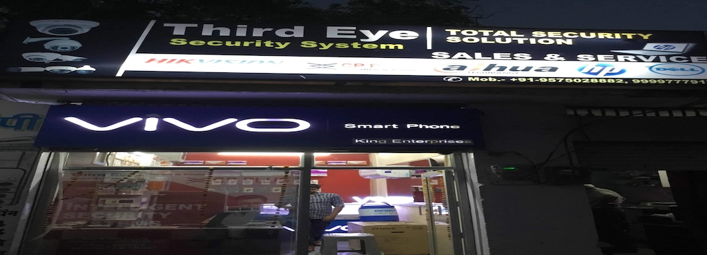 Third Eye Security System Infront Of B Ed Govt Collage Cctv