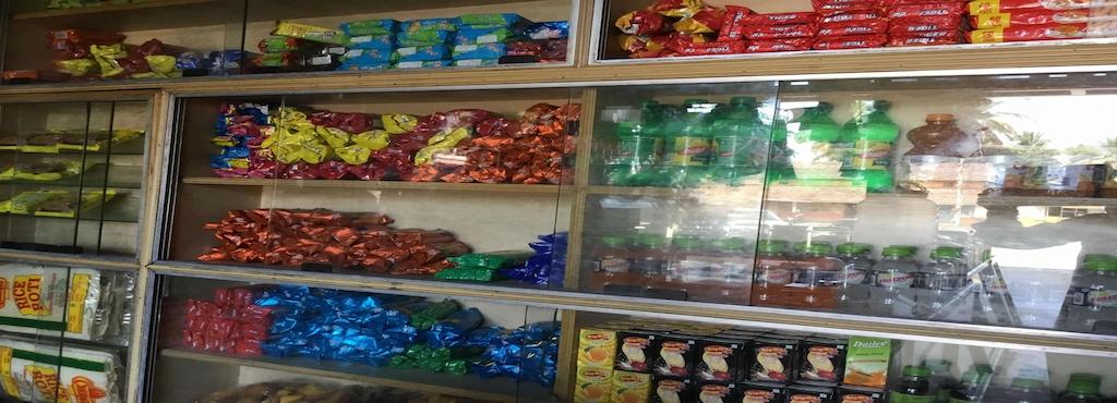 US Bakery Narasimharajapura Chikmagalur