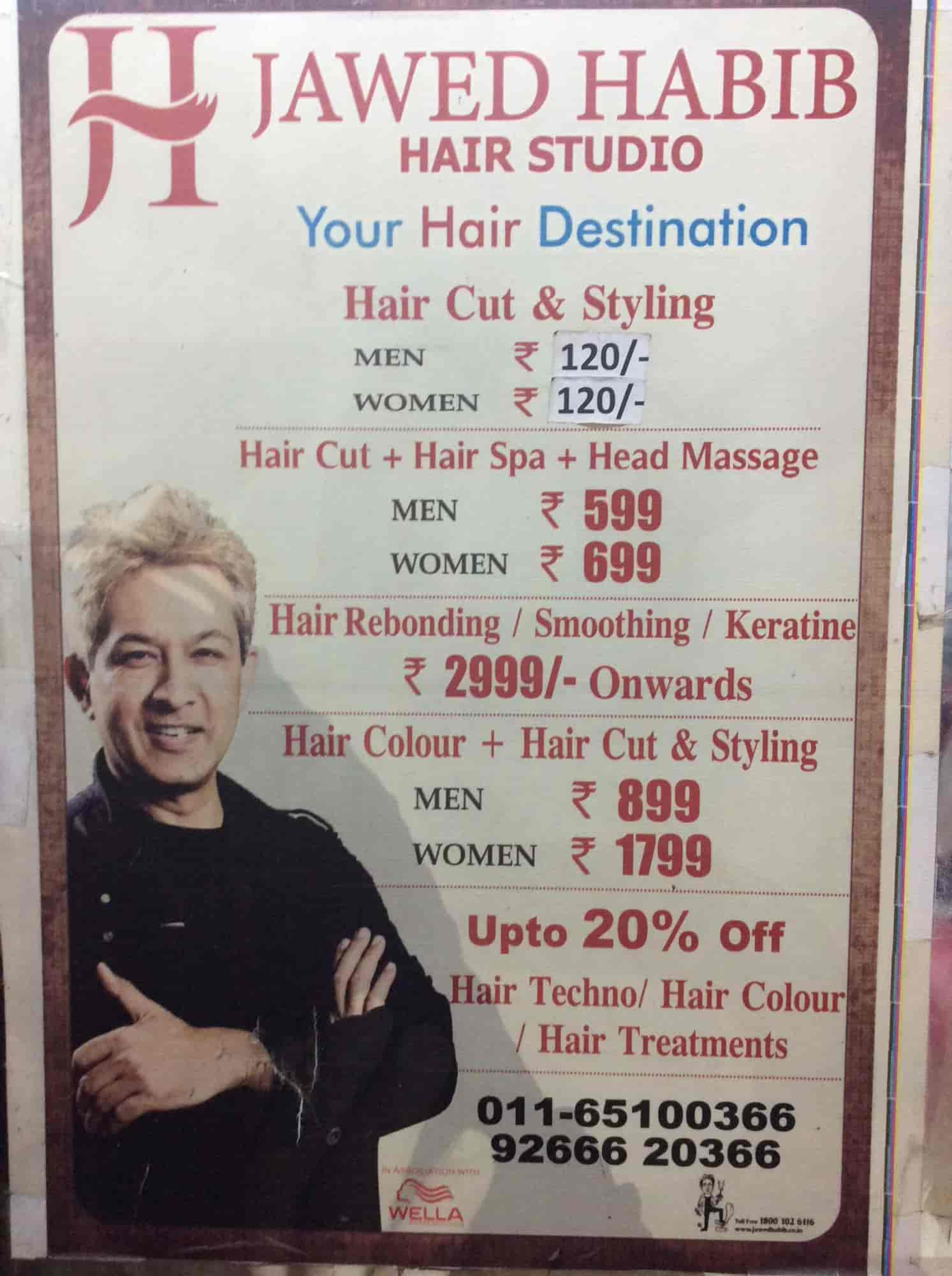 jawed habib hair studio, laxmi nagar - javed habib hair studio