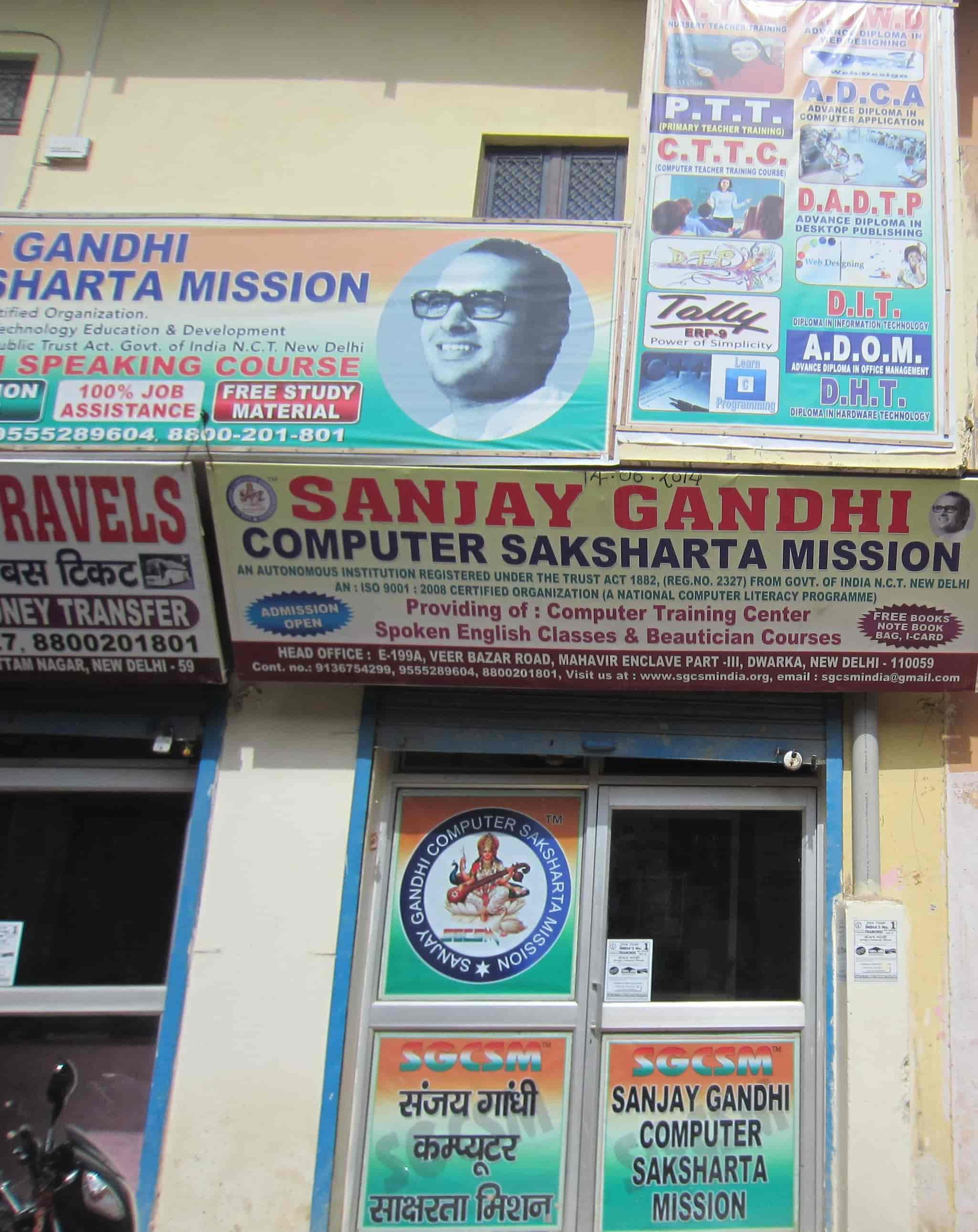 Sanjay Gandhi Computer Saksharta Mission Photos, , Delhi