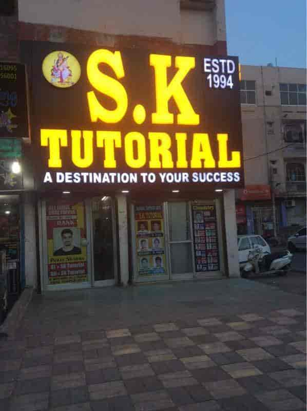 s k tutorial photos rohini sector 24 chandigarh pictures images