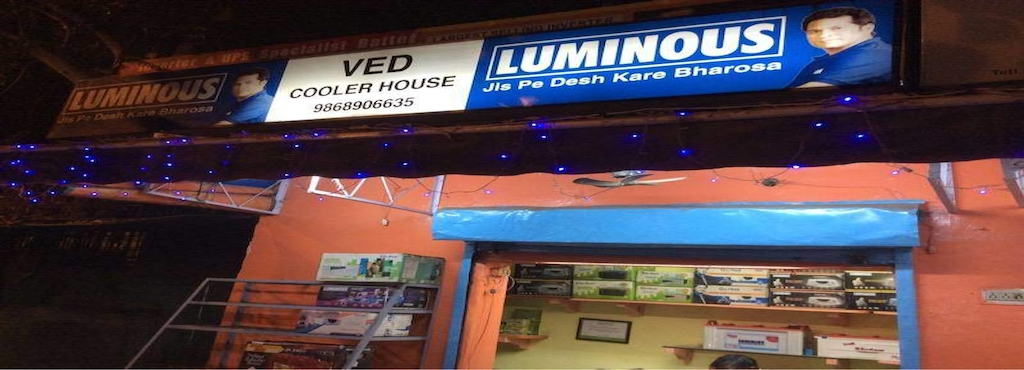 f3196873e Ved Cooler House., Jhilmil Colony - Car Battery Dealers in Delhi ...