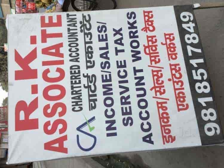 ... R K Documentation. Photos, Mayur Vihar Phase 3, Delhi - Typing Services ...