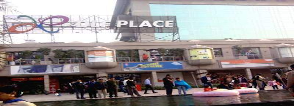 Dlf Place Mall Saket Malls In Delhi Justdial