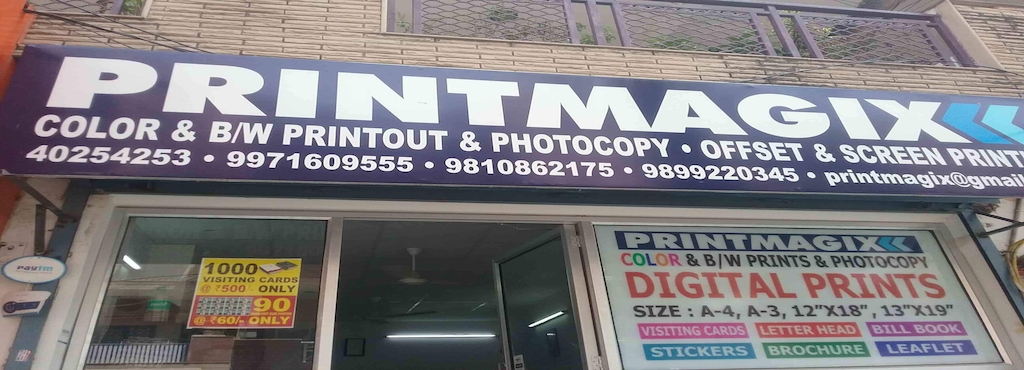 Printmagix west patel nagar printers for visiting card in delhi 50 1 votes reheart Choice Image