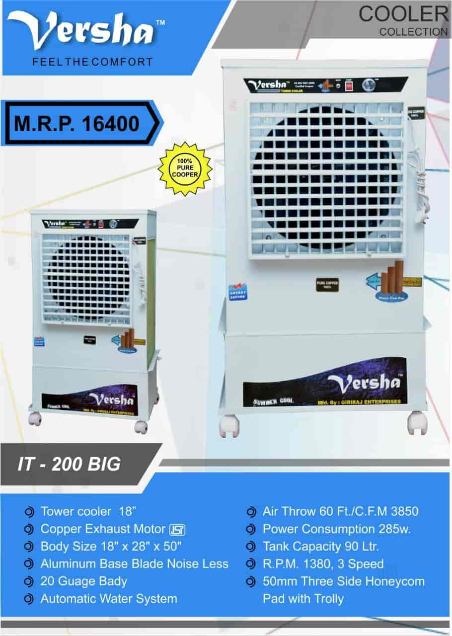 Top Cooler Motor Wholesalers in Waluj MIDC - Best Cooler