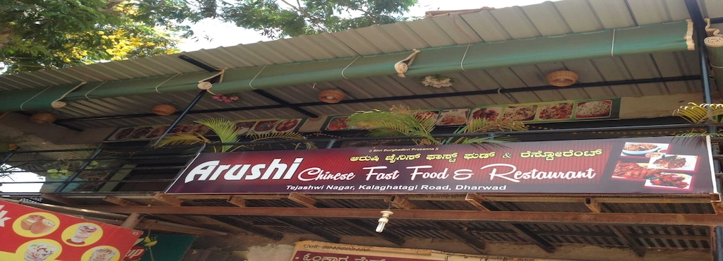 Arushi Chineses Fast Food Restaurant