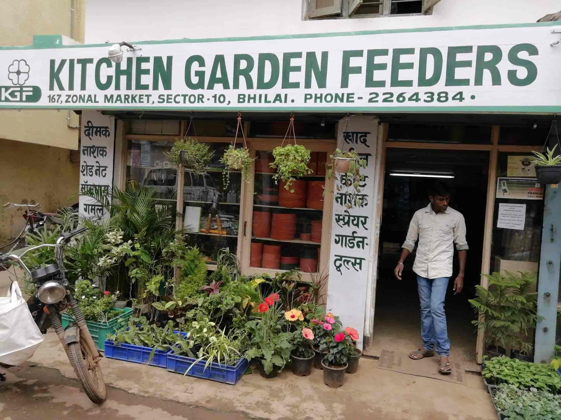 Kitchen Garden Feeders Photos Bhilai Sector 10 Durg Pictures