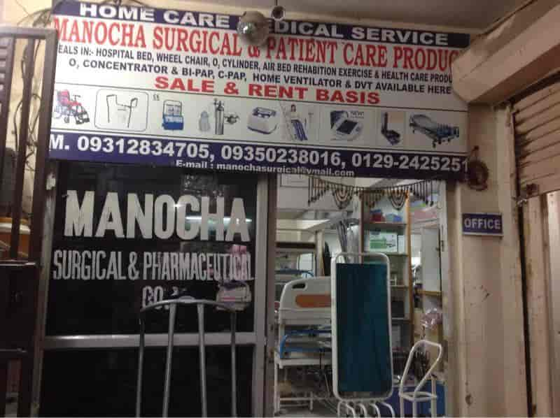 Manocha Surgical Patient Care Product Nit Surgical Equipment Dealers In Faridabad Delhi Justdial