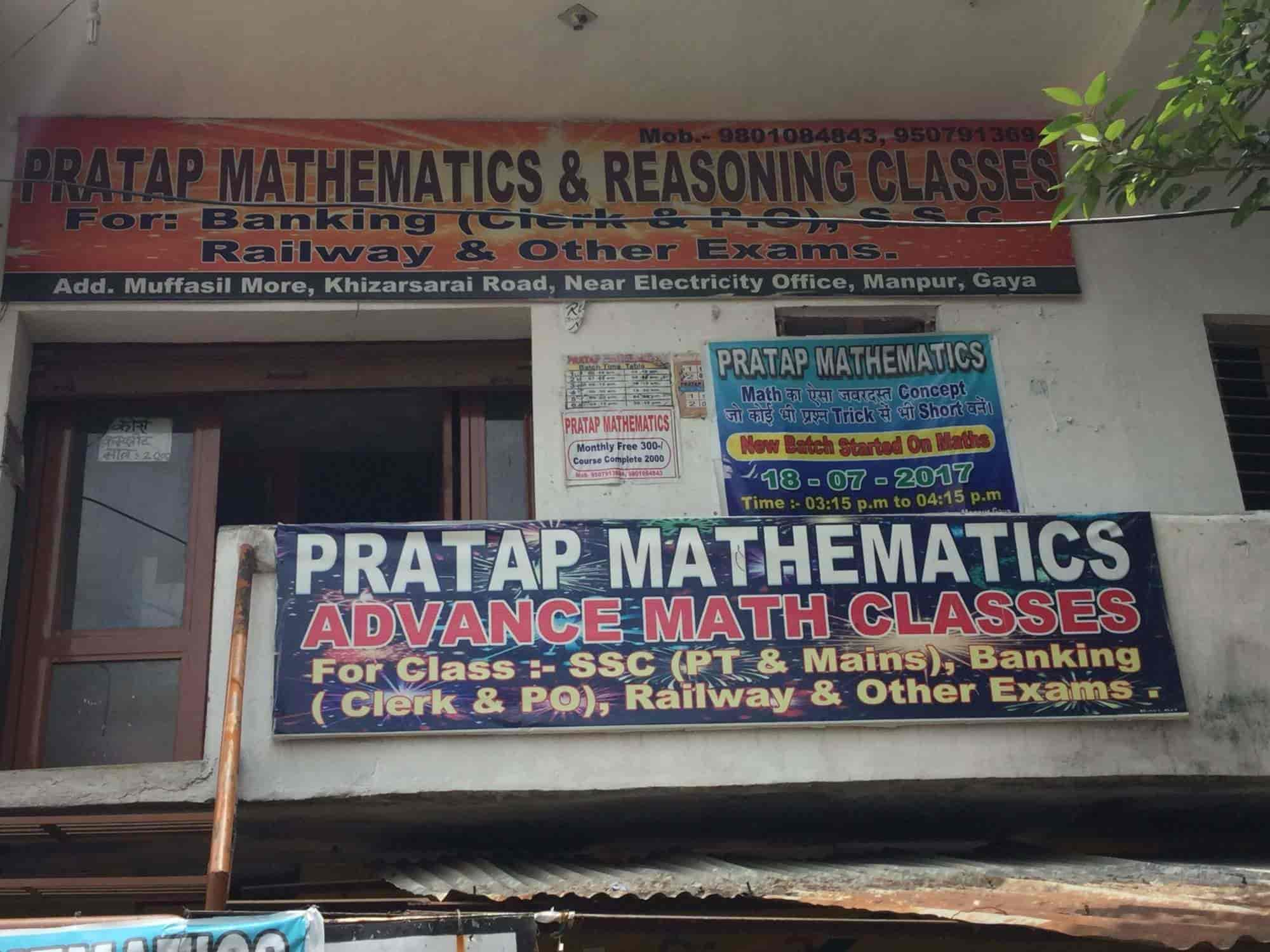 Pratap Mathematics Photos, Manpur, Gaya- Pictures & Images Gallery ...