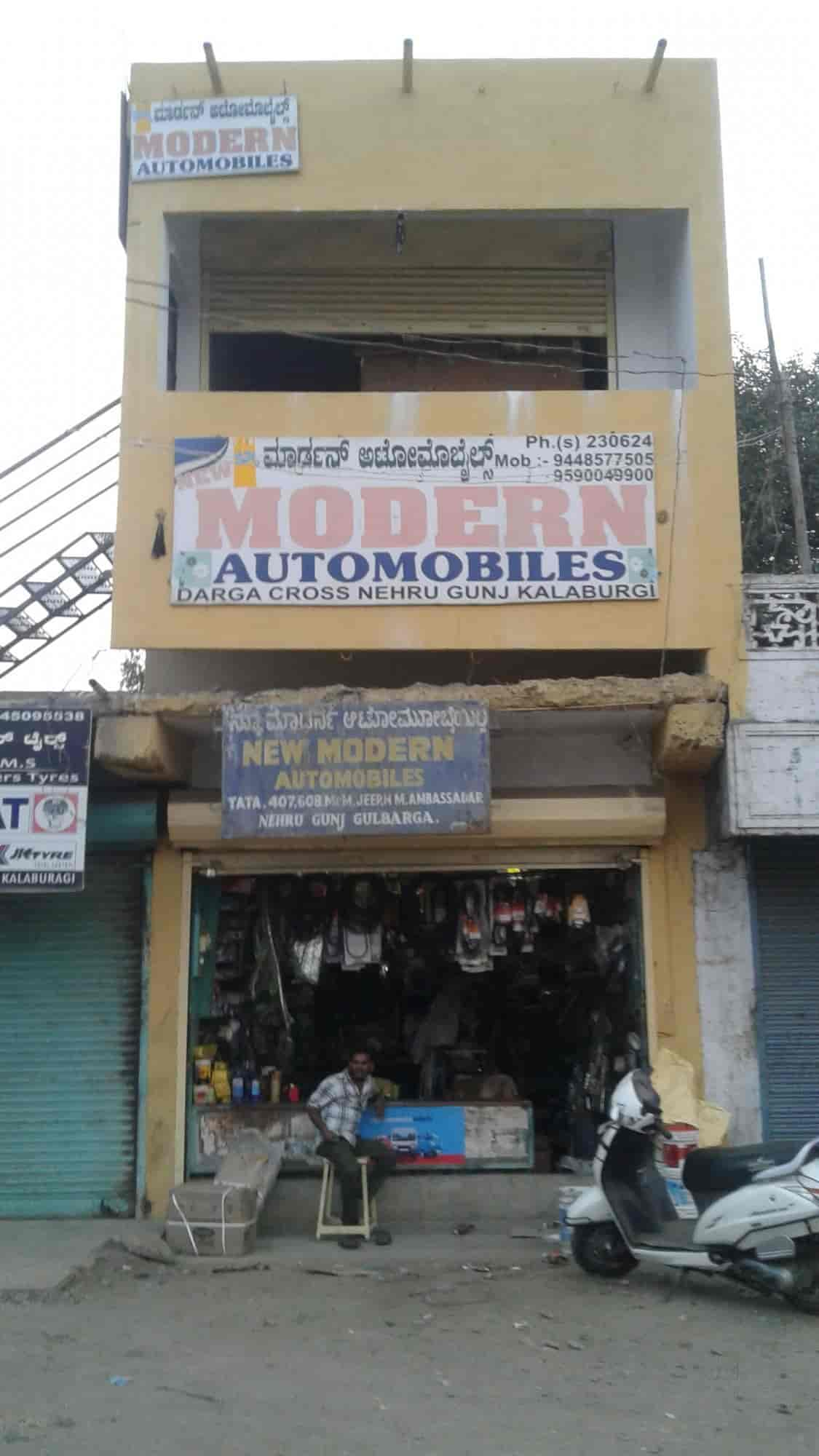 New Modern Automobiles Photos, , Gulbarga- Pictures & Images Gallery ...