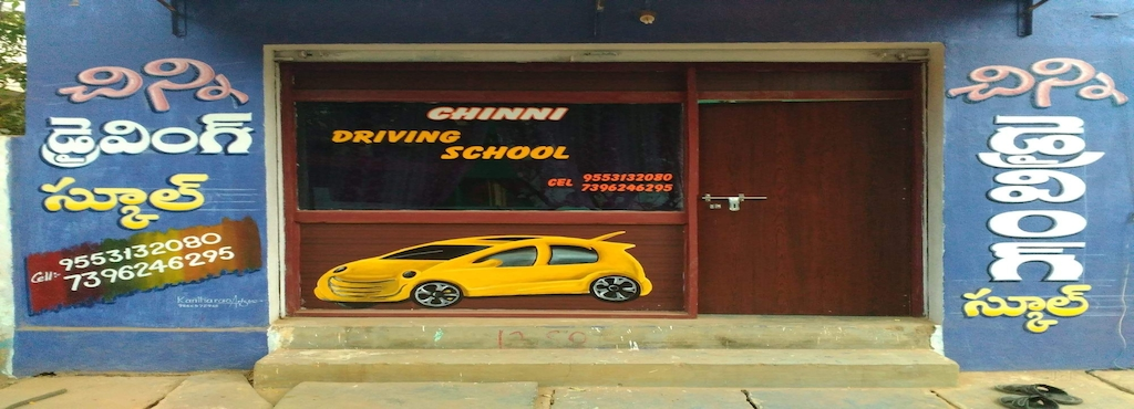 Chinni Driving School At Agraharam Motor Training Schools In