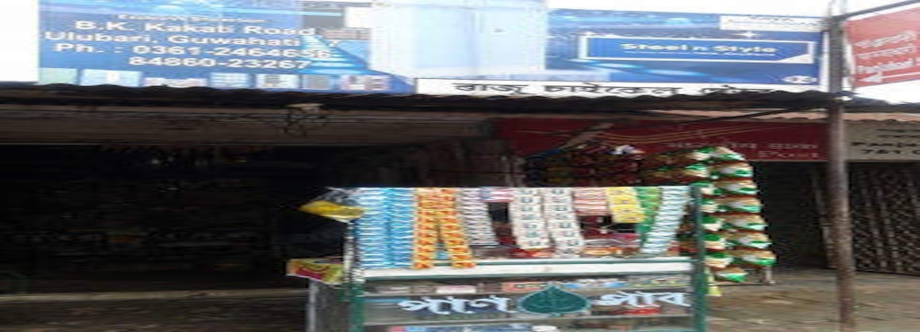 0e437118cea Raju Cycle Store, Panjabari - Bicycle Repair & Services in Guwahati ...