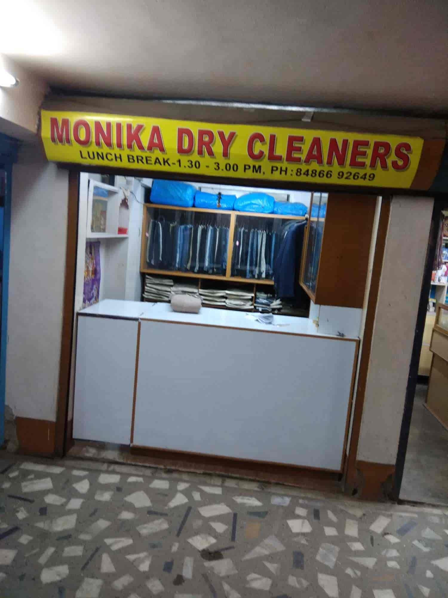 Monika Dry Cleaners Photos, Paltanbazar, Guwahati- Pictures & Images