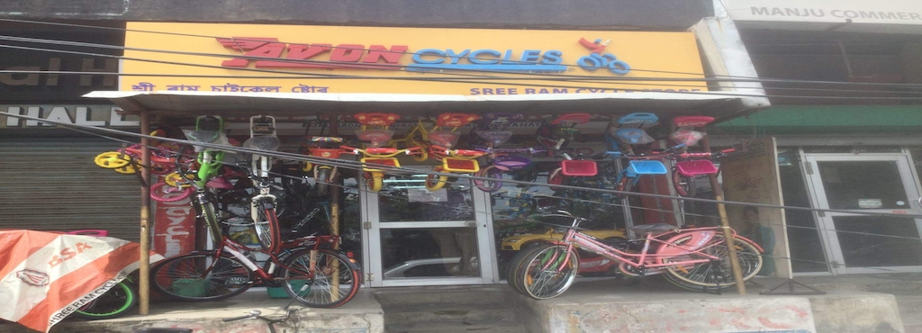 e5abda723b7 Sree Ram Cycle Stores, Maligaon Chariali - Bicycle Dealers in ...