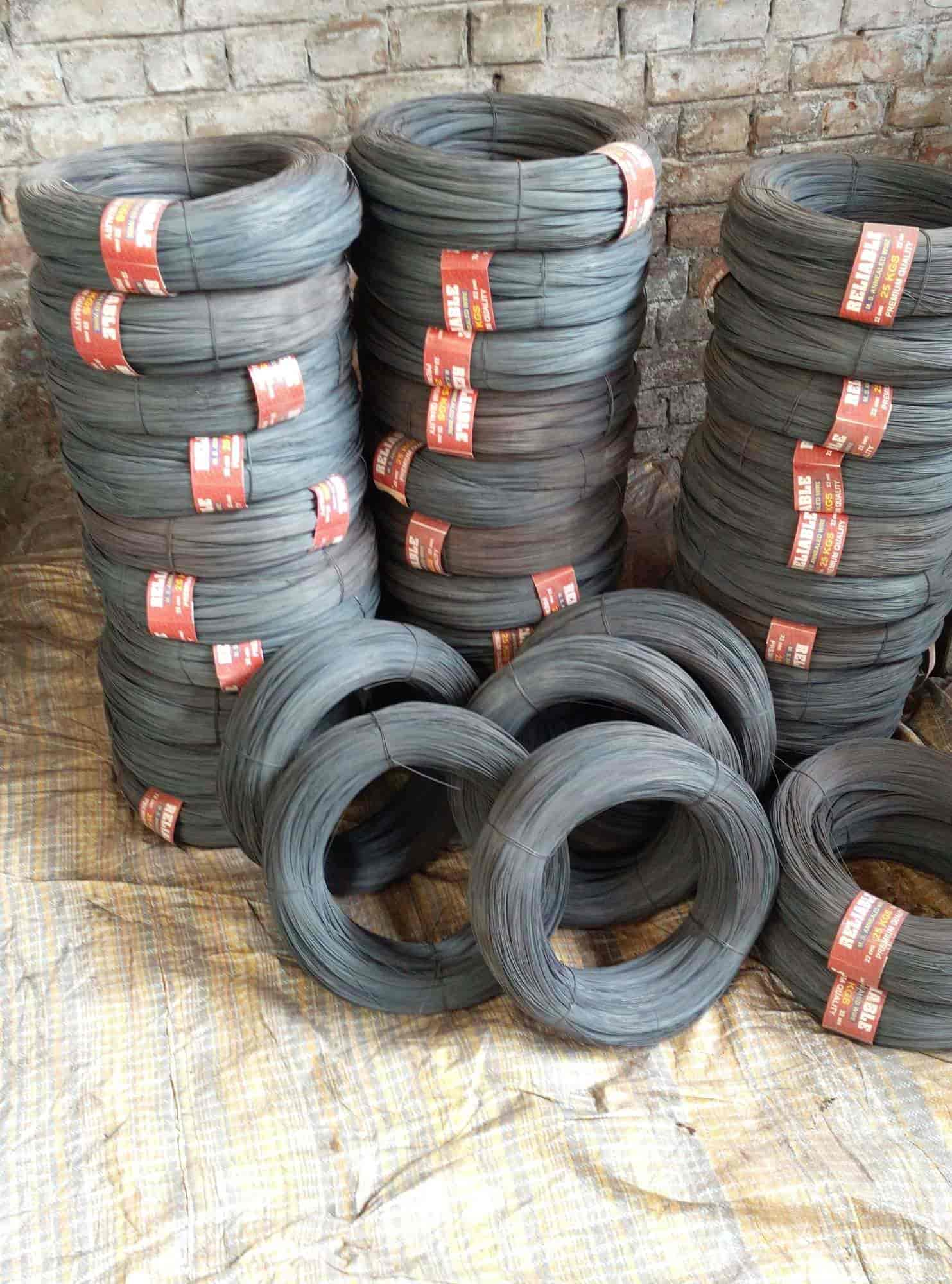 Reliable WIRE Photos, Liluah, Howrah- Pictures & Images Gallery ...