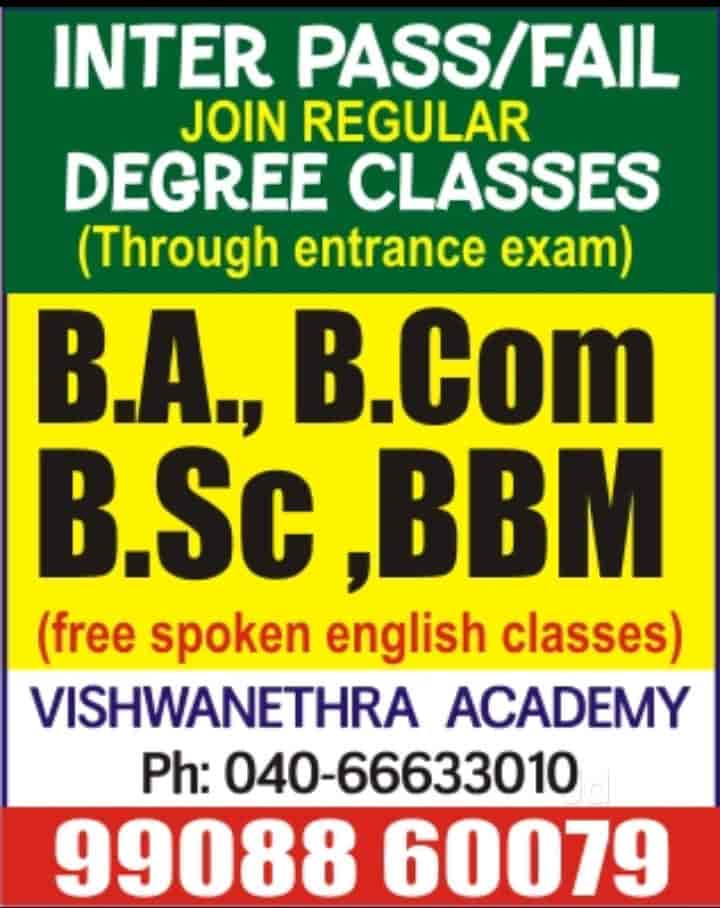Sri Vishwanethra Educational Academy Photos, Narayanguda, Hyderabad