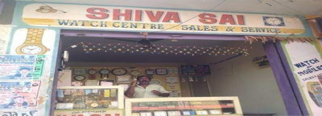 eb27017d280 Shiva Sai Watch Center, Balaji Nagar - Wrist Watch Dealers in ...