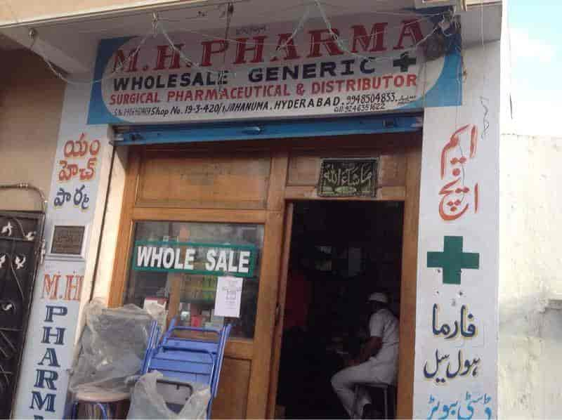 M H Pharma, Jahanuma - Surgical Item Dealers in Hyderabad
